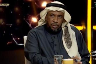حكم سابق: لم أعتذر لـ #الهلال وسبق أن تعرضت لتهديدات - المواطن