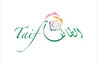 3 مواقع لفعاليات مهرجان الورد الطائفي 15 والأمانة تدعو المنظمين - المواطن