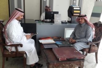 عمل الرياض يحرر 22 مخالفة وينذر 95 منشأة - المواطن