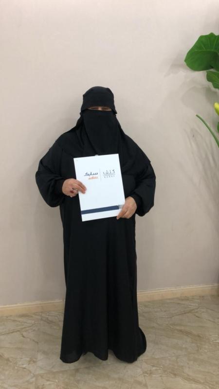 أيتام عرعر تسلم 150 يتيمًا وأرملة بطاقات التأمين - المواطن