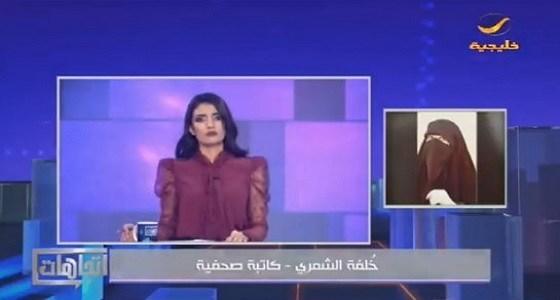 فيديو تفاصيل قضية المعنفة نورة الرشيدي وضربها بالسلاسل صحيفة المواطن الإلكترونية