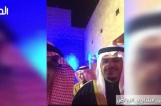 فيديو.. نائب أمير الرياض بعد تدشين الملك سلمان لمشاريع المنطقة: نتمنى من الله أن نكون على قدر المسؤولية - المواطن