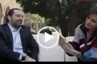 فيديو.. سعد الحريري: أصعب اللحظات في حياتي عندما صافحت قاتل أبي - المواطن