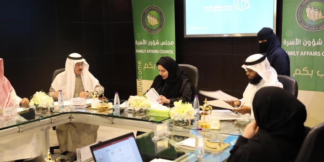 مجلس الأسرة يوقع اتفاقية تعاون مع قياس والوقف العلمي بجامعة المؤسس