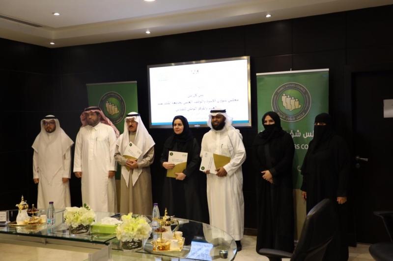 مجلس الأسرة يوقع اتفاقية تعاون مع قياس والوقف العلمي بجامعة المؤسس - المواطن