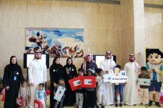 يوم مفتوح لأطفال السرطان بمدينة الملك فهد الطبية - المواطن