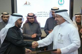 جامعة الأمير سطام شريك استراتيجي لأبحاث التوحد - المواطن