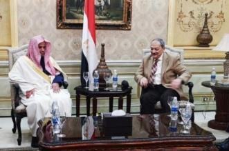 النائب العام يبحث مع نظيره المصري مواجهة الإرهاب وغسل الأموال - المواطن