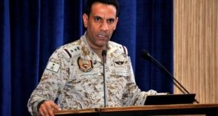 تفاصيل تدمير طائرتين مسيّرتين أطلقتهما ميليشيا الحوثي من صنعاء