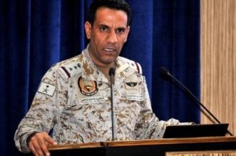 التحالف يعترض ويدمر صاروخين بالستيين أطلقتهما ميليشيا الحوثي باتجاه السعودية - المواطن