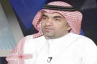 لؤي السبيعي: لن أترشح لرئاسة اتحاد القدم وسنحل أزمة الحكام والانضباط - المواطن