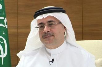 أمين الناصر رئيس شركة أرامكو