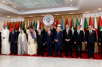 18 بندًا.. إعلان القمة العربية يرفض تدخلات إيران ويرد على قرار ترامب بشأن القدس - المواطن
