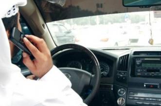 تعرف على أسوأ وأفضل مقدمي خدمة الاتصالات في المملكة - المواطن