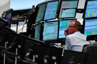 الأسهم البريطانية تغلق على انخفاض - المواطن