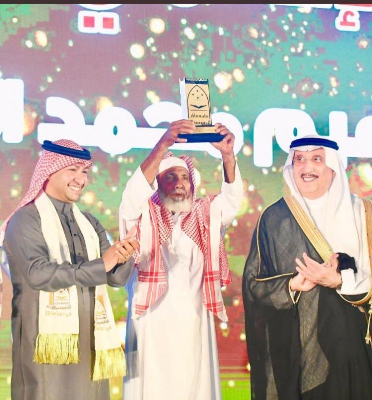 الإعلامي الطميحي يقدم والده لاستلام جائزة جازان من أمير المنطقة بدلًا عنه