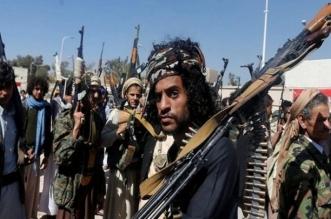 الحوثيون يُفشلون اجتماع لجنة إعادة الانتشار في الحديدة - المواطن