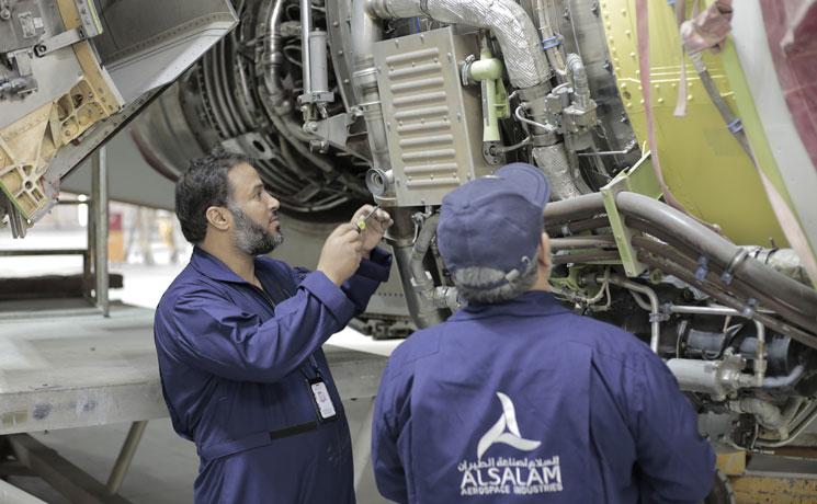 وظائف شاغرة في شركة السلام لصناعة الطيران