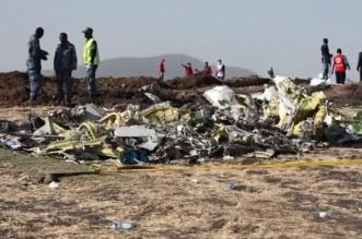 تسجيلات تكشف سر كارثة الطائرة الإثيوبية المنكوبة - المواطن