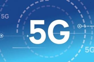 الاتصالات تصدر وثيقة طلب معلومات لـ 5G - المواطن