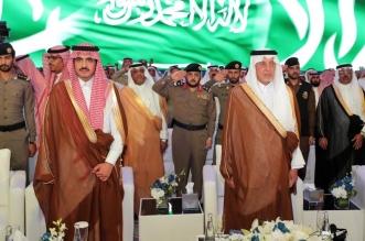 فيديو.. الفيصل في منتدى مكة الاقتصادي: العلم بدون عمل هدر والفوز لمن جد وصبر - المواطن