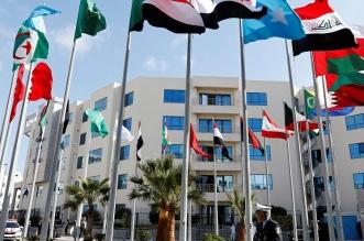 تحذير وتأكيد مع تكليف.. القمة العربية تصدر مشروعًا حول قضية الجولان - المواطن