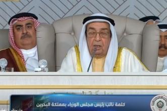 بث مباشر .. الجلسة الختامية لأعمال القمة العربية الـ30 - المواطن