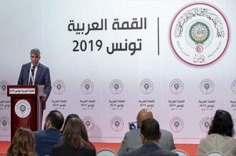 على قدم وساق.. تونس تستعد لاحتضان القمة العربية في دورتها الـ30 - المواطن