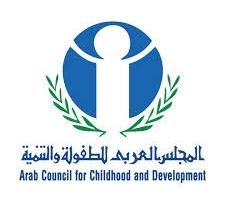 الأمير عبدالعزيز بن طلال يتولى رئاسة المجلس العربي للطفولة والتنمية - المواطن