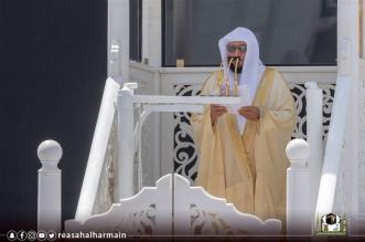 إمام الحرم المكي: ذكر الله من أعظم غايات الحج ومقاصده - المواطن
