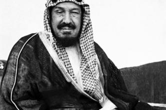 محطات عليك معرفتها في تاريخ توحيد المملكة - المواطن