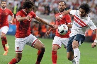 ترتيب الدوري المصري قبل مباراة الزمالك ضد الأهلي اليوم - المواطن