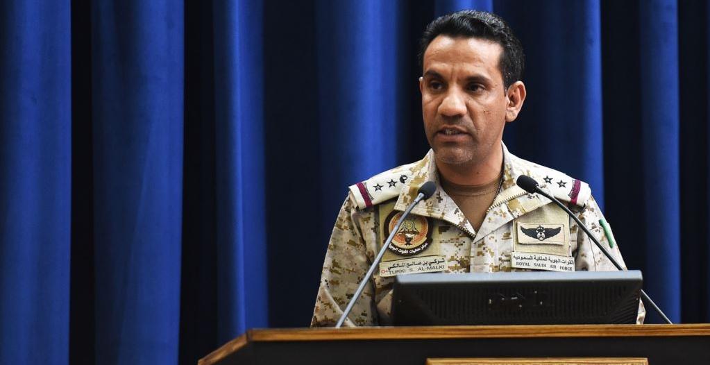 قوات الدفاع الجوي الملكي السعودي تعترض طائرة بدون طيار معادية كانت باتجاه عسير