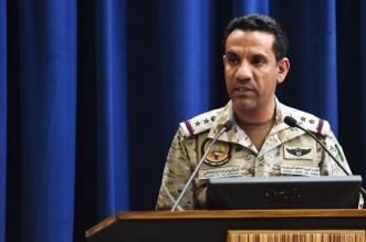 اعتراض وإسقاط طائرتين بدون طيار أطلقتهما المليشيا الحوثية الإرهابية باتجاه خميس مشيط - المواطن