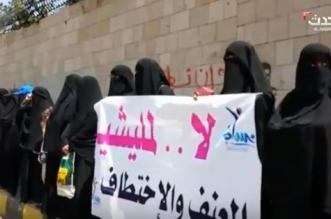 ميليشيا الحوثي تخطف 5 نساء في البيضاء - المواطن