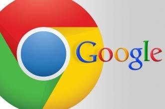 أخطاء عليك تجنبها أثناء البحث على محرك جوجل - المواطن