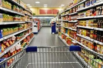 إغلاق سوبر ماركت شهير في جدة بسبب أغذية منتهية الصلاحية - المواطن