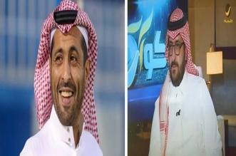سعود السويلم : ابن تركي الرئيس الذهبي.. وما يحدث مع رئيس #الهلال مزاح - المواطن