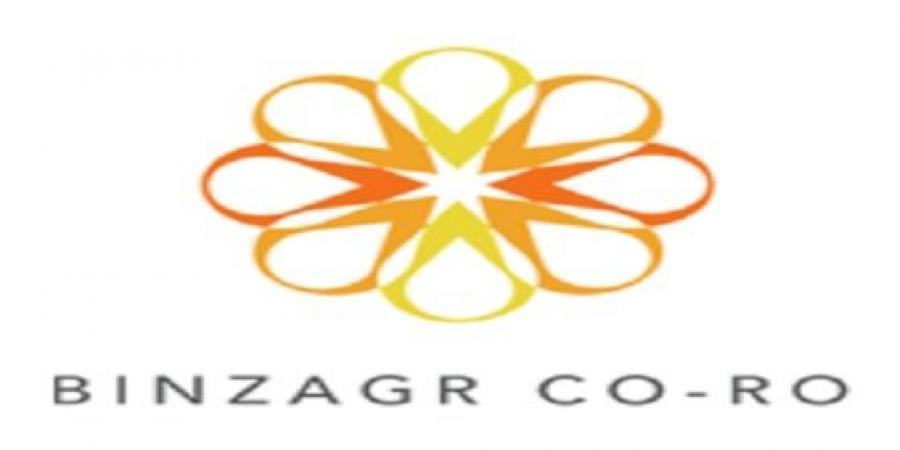 وظائف شاغرة لدى شركة ابن زقر بجازان والطائف صحيفة المواطن الإلكترونية