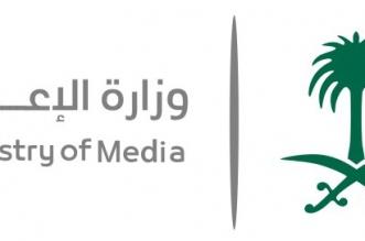 الإعلام: لا صحة لتعيين مستشار جديد لـ تركي الشبانة - المواطن