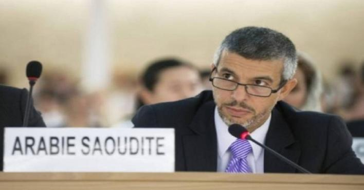 المملكة تجدد رفضها تصريحات نتانياهو : لن ينجح في طمس حقوق الفلسطينيين الثابتة