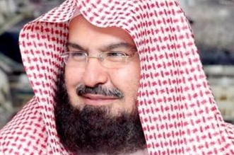 الشيخ السديس: إقامة الحدود الشرعية أمان للمجتمع ورادع للمعتدين - المواطن
