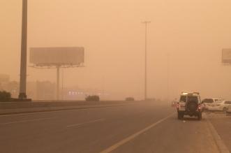غبار نجران