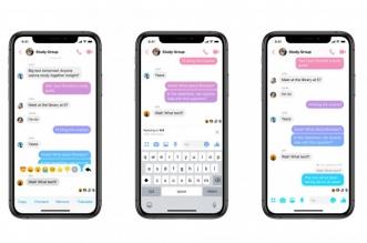 فيسبوك ماسنجر يعتمد ميزة واتساب الشهيرة - المواطن
