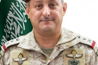 قائد القوات المشتركة 1