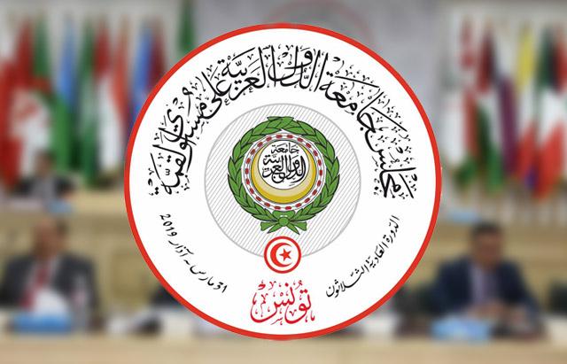 بث مباشر.. القمة العربية الثلاثين في تونس