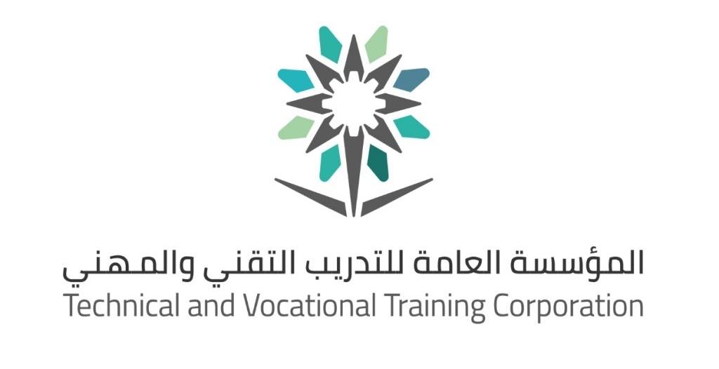 التدريب التقني بالقصيم يعلن مواعيد التسجيل للفصل التدريبي الأول