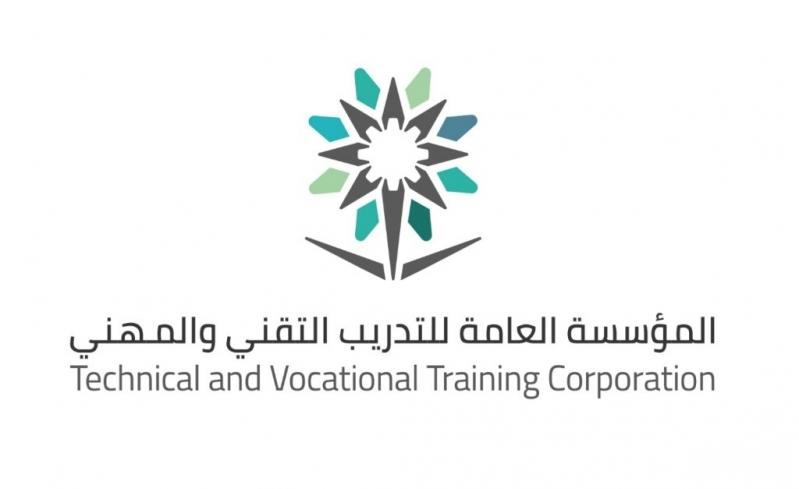 التدريب التقني تقدم الدعم للقطاع الخاص بـ 770 فرصة وظيفية