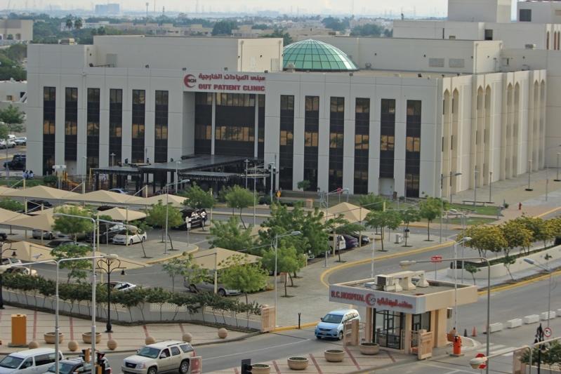 #وظائف شاغرة بمستشفى الهيئة الملكية بينبع