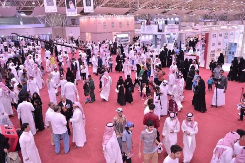 الثقافة تفتح باب التسجيل بمعرض الرياض للكتاب 2020